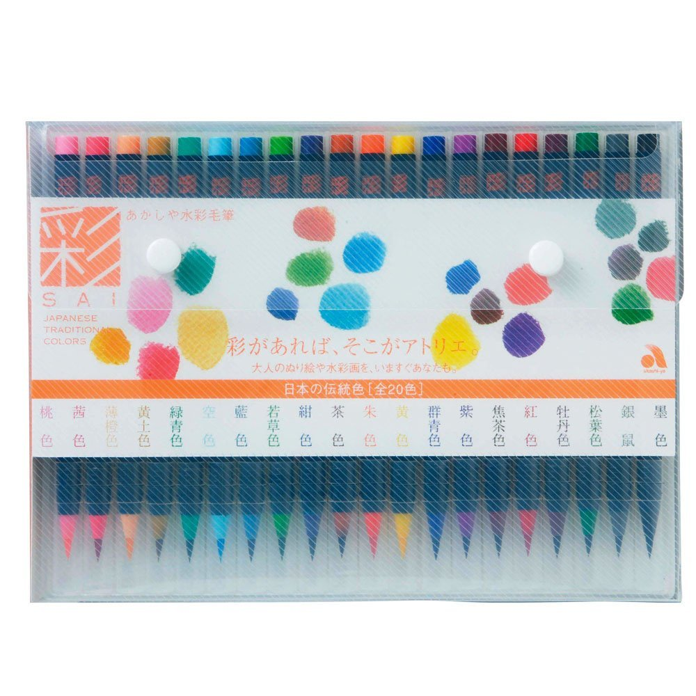 best brush tip markers