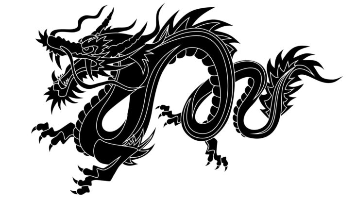 Abstract vector illustration of dragon